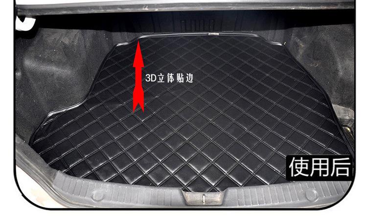 3d立体 后备箱垫