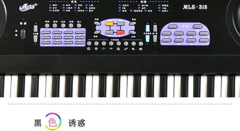 电子琴上面的谱架