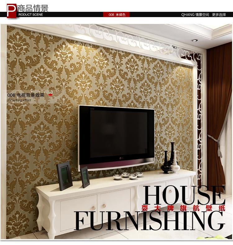 客厅电视背景墙卧室床头