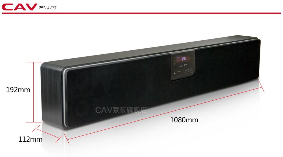 丽声(cav)一体式蓝牙无线回音壁家庭影院音响 虚拟5.图片