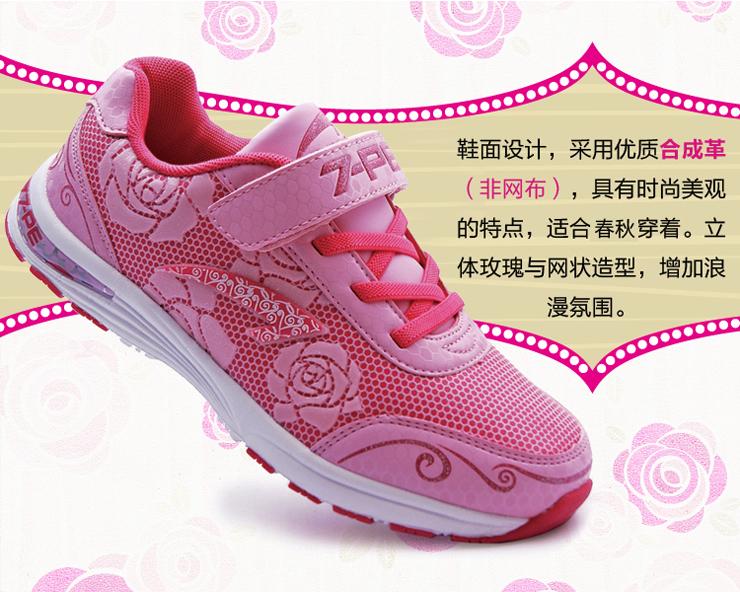 七波辉童鞋春秋新款韩版花纹潮流女童鞋休闲鞋运动鞋