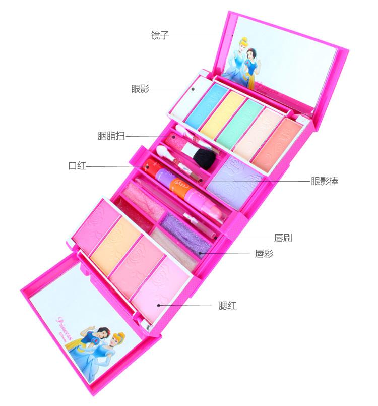儿童化妆品玩具