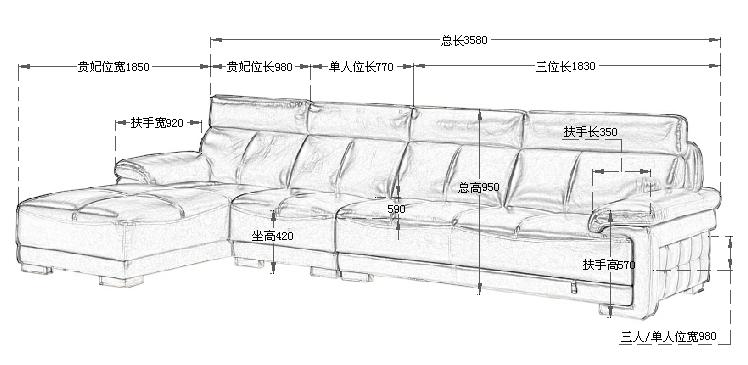 达美家具 真皮沙发 头层牛皮沙发组合 转角皮艺沙发 v681 进口真皮