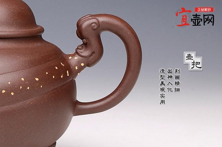宜兴正品紫砂壶 周雨手工制作紫砂壶