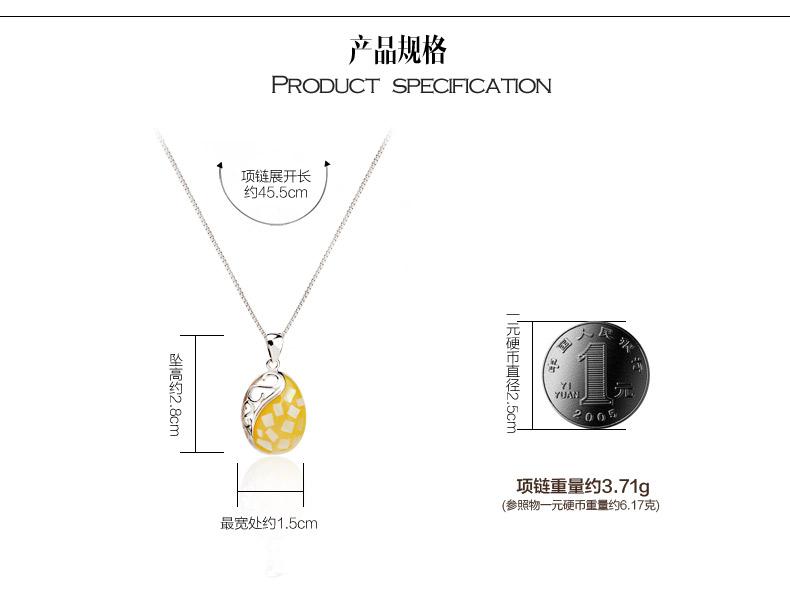 special项链女s925银短款镂空时尚手绘珐琅彩吊坠柠檬