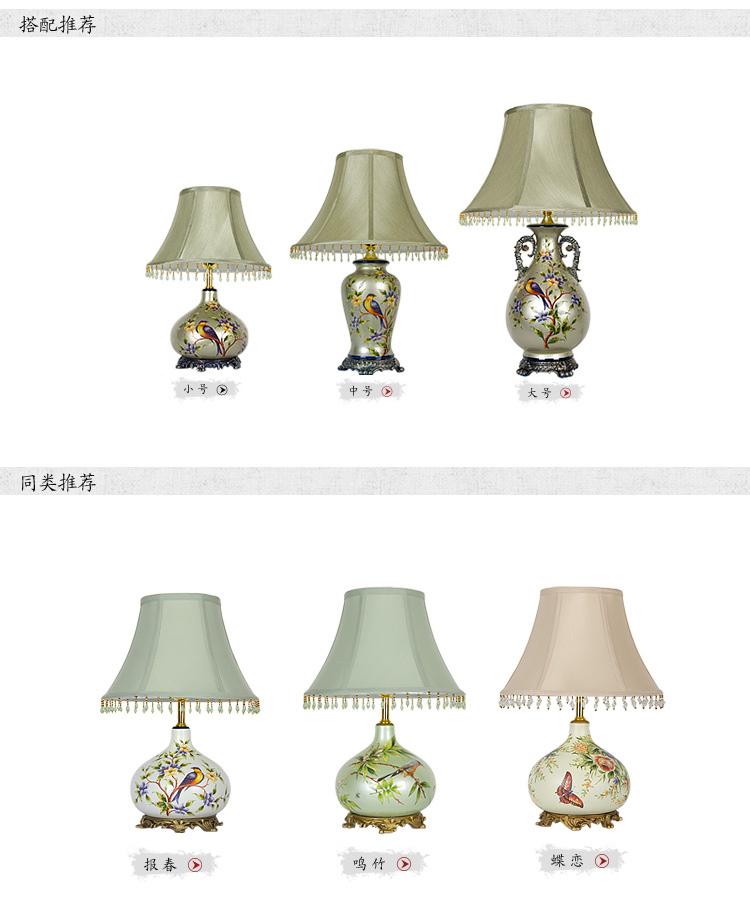 【子兰】手绘欧式田园简约风格陶瓷台灯卧室床头客厅