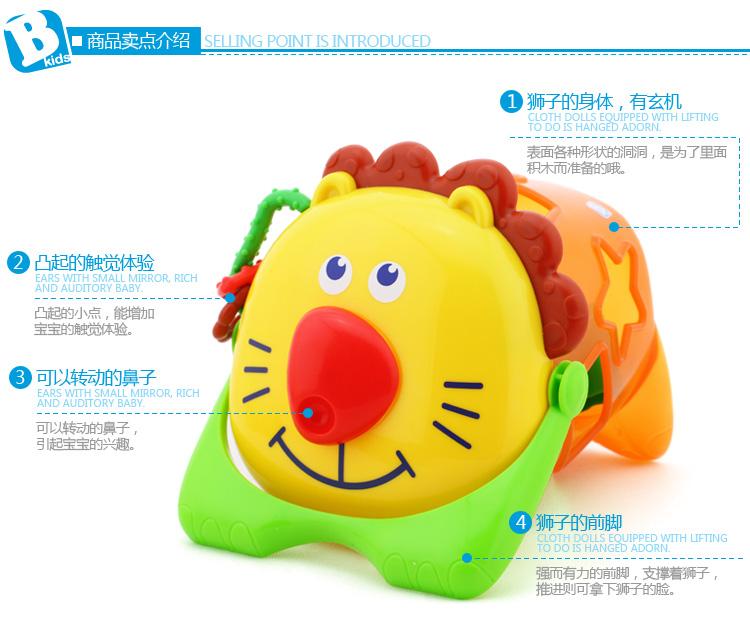 blue box蓝盒 宝宝早教玩具积木屋 狮子积木033745 形状分类拼插