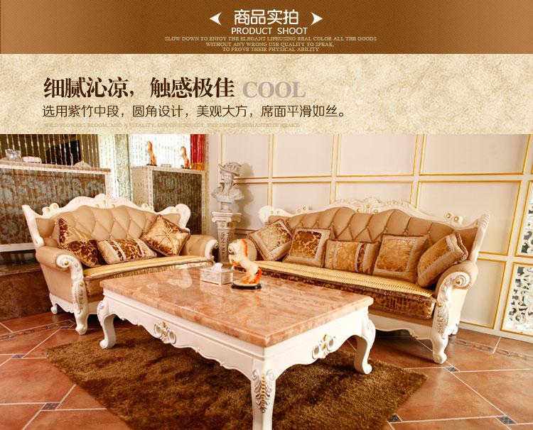 夏天竹凉席垫麻将席沙发垫坐垫布艺防滑凉