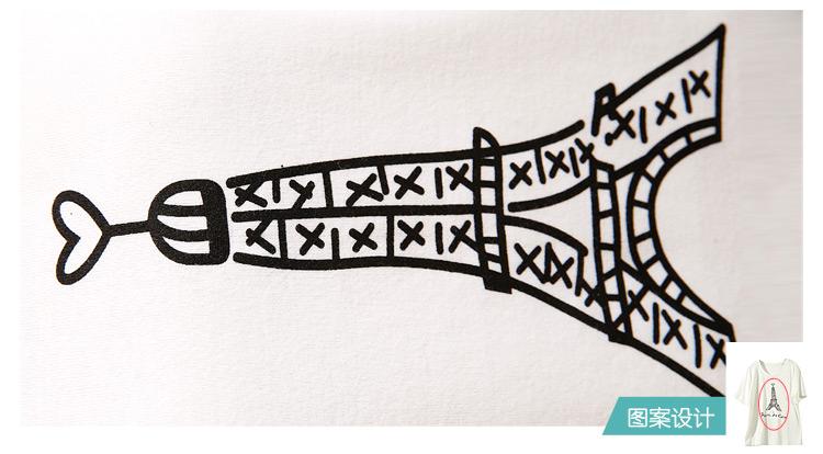 可爱手绘巴黎铁塔〉〉〉〉优质的面料,搭配手绘式的巴黎铁塔