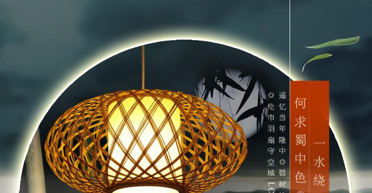 比月中式客厅餐厅现代简约宜家田园灯具东南亚竹灯笼吊灯3135 深色图片