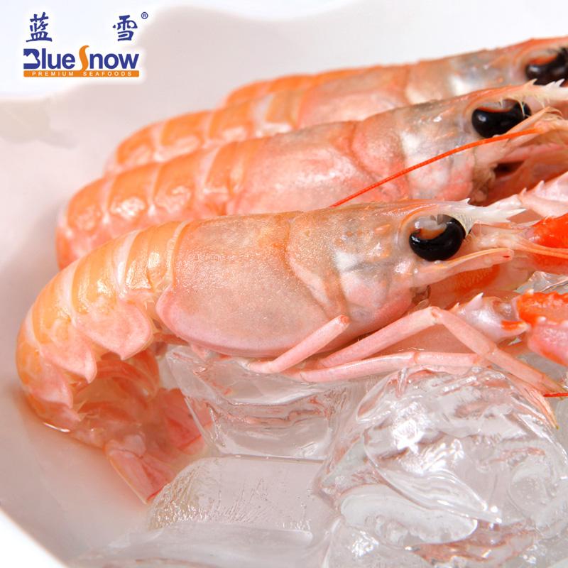 蓝雪环球海鲜 即食挪威龙虾 海螯虾 11-15尾/1kg 500g/盒