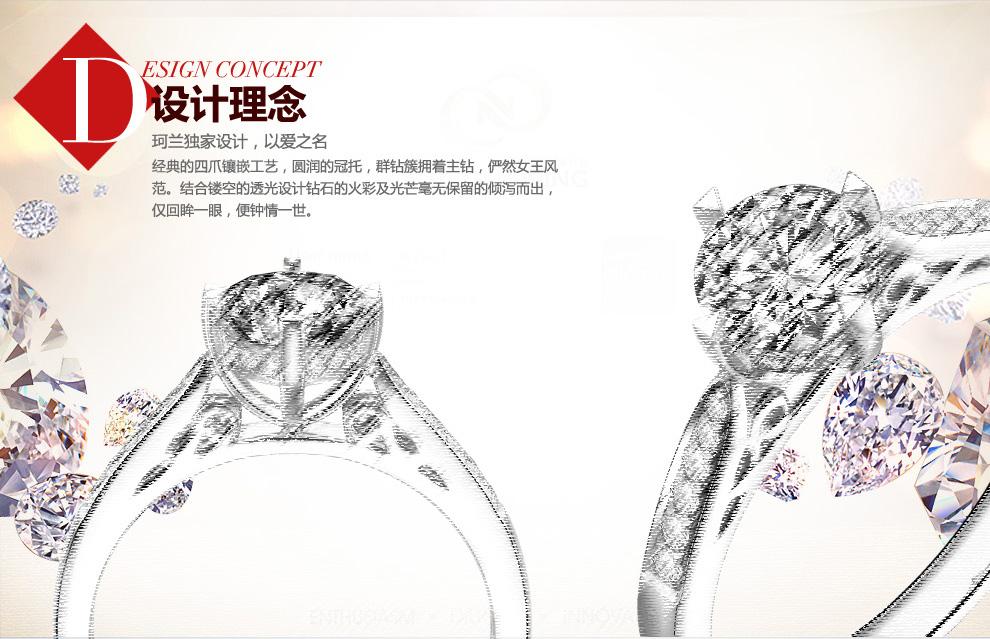 求婚钻石戒指女