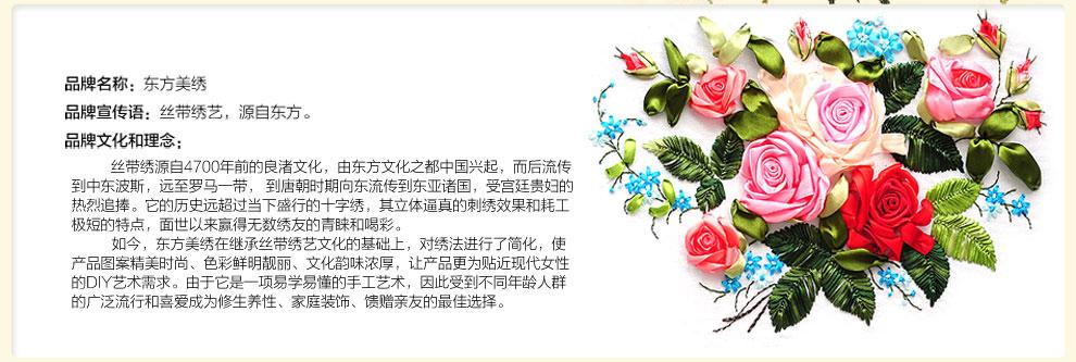 东方美绣丝带绣挂画客厅 暗香浮动 印花十字绣客厅 新品 背景彩印暗香图片
