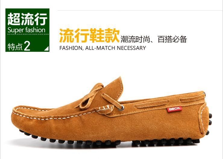 男士枣红皮鞋搭配
