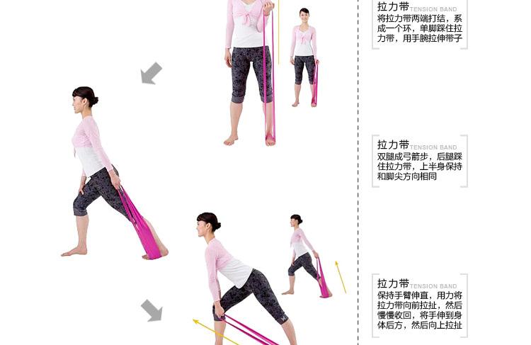 健身弹力带