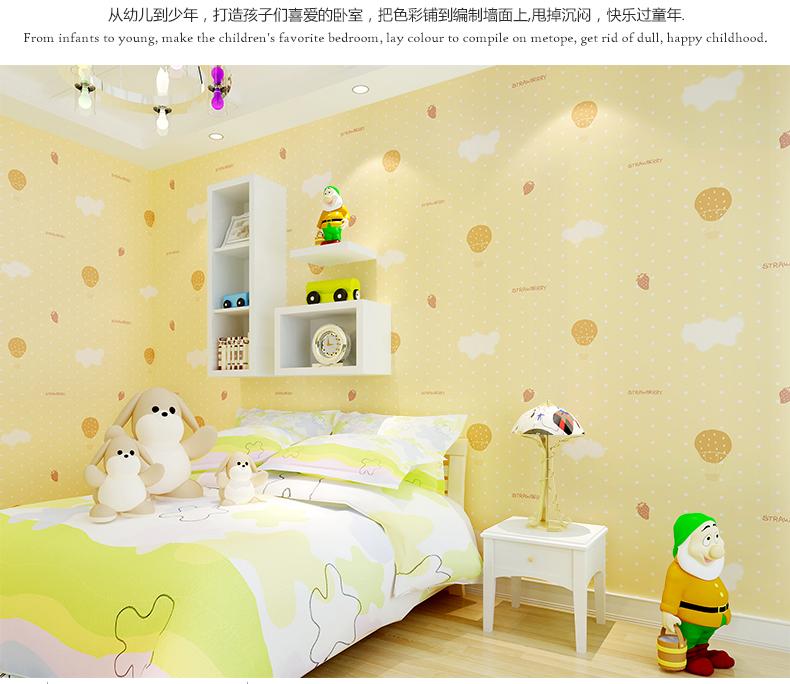 女孩男孩卧室儿童房卡通壁纸