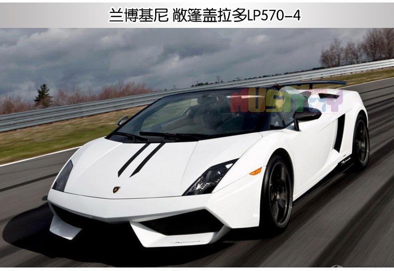 1:14兰博基尼遥控车 遥控汽车模型