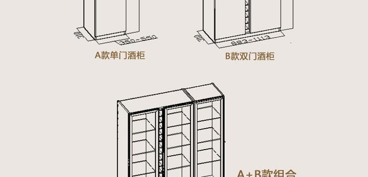 2.6米衣柜尺寸设计图
