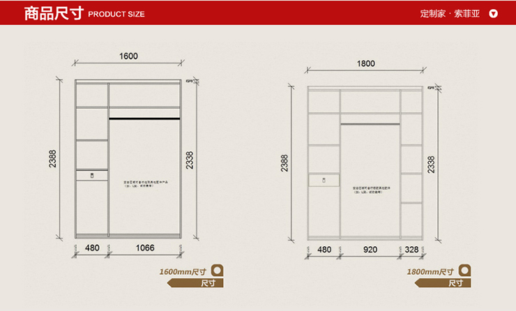 菲亚C2框杏啡摩卡百叶整体图纸腰带可形成家cad定制衣柜经典线图片