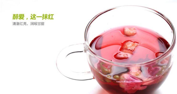 随易 花果茶水果茶