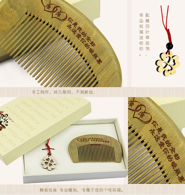 凌波微步 齐刘海黄杨木梳按摩创意梳子可刻字礼物图片