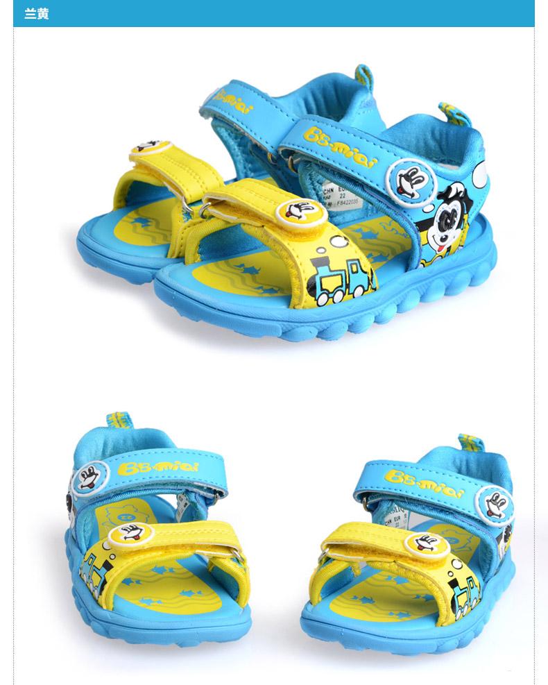 百变米奇童鞋 2014夏季新款儿童凉鞋 男女宝宝耐磨防滑沙滩鞋 1-3岁