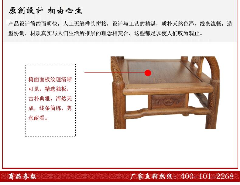 布艺凳子的做法图解