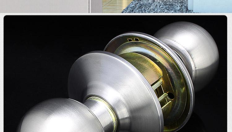荣力斯 不锈钢纯铜锁芯球形锁具门锁球型锁 高档球形室内房门锁