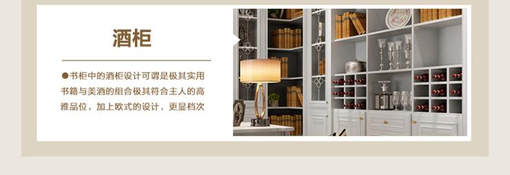 索菲亚 阿维尼翁书房书柜酒柜 浮雕白 定金锁定折扣
