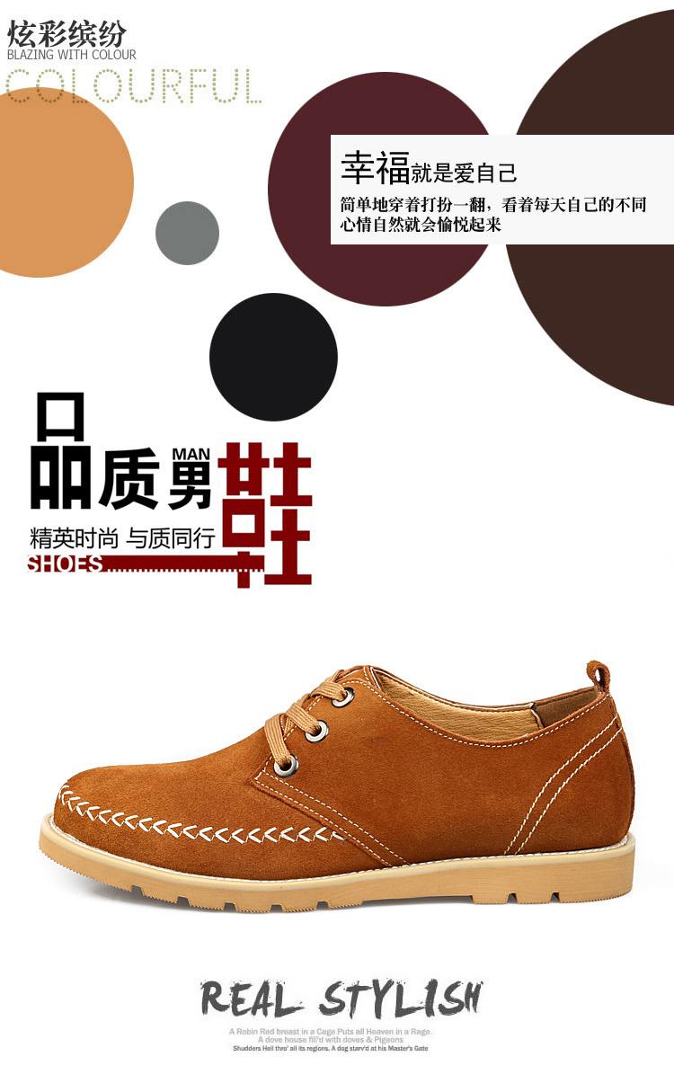 男鞋 英伦范皮鞋