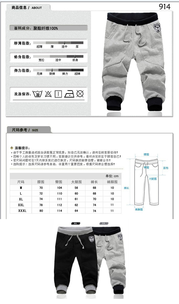 [Support cash on delivery] JUST LONG summer new Korean version of casual men's sportswear D14 DK02 white trousers XL code (Korean Slim)