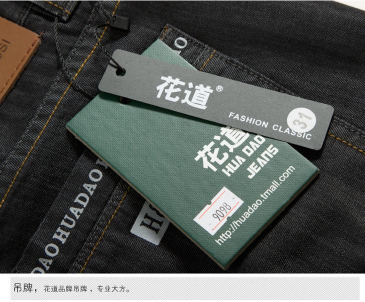 黑色薄款时尚牛仔裤 男士直筒休闲长裤子韩版潮包