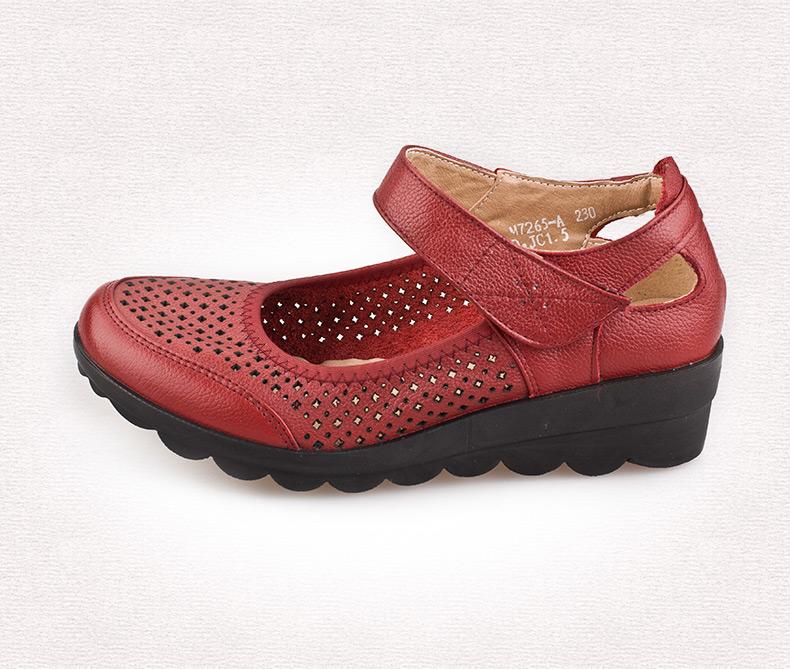 老美华中老年鞋 女休闲皮鞋