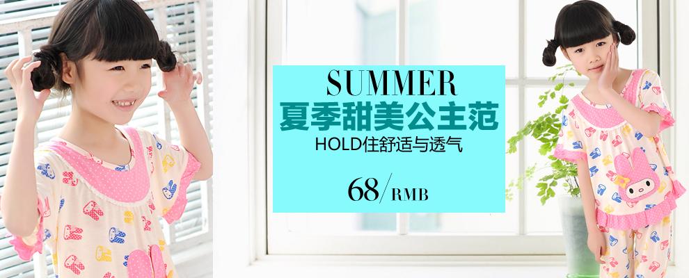 已有4人评价 (100%好评) 购买 阿拉兜纯棉儿童睡衣 小男孩夏季短袖