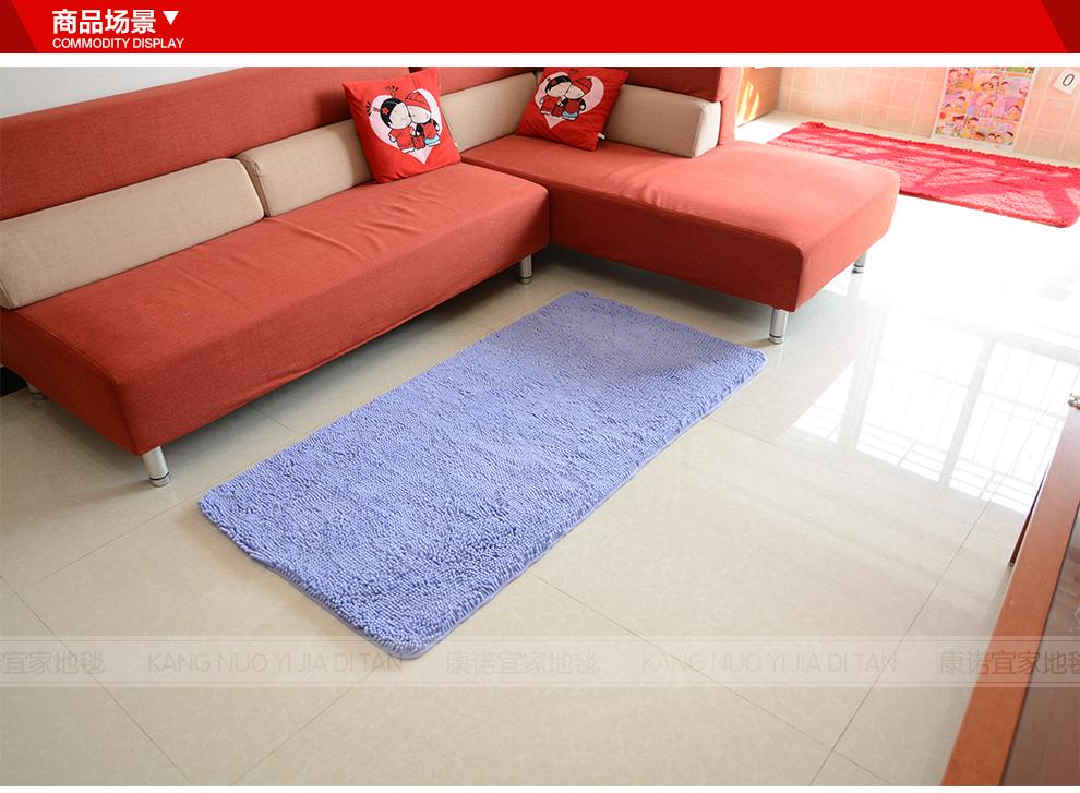 康诺宜家雪尼尔地毯 客厅茶几卧室门厅地垫 大门玄关卫生间厨房卫浴