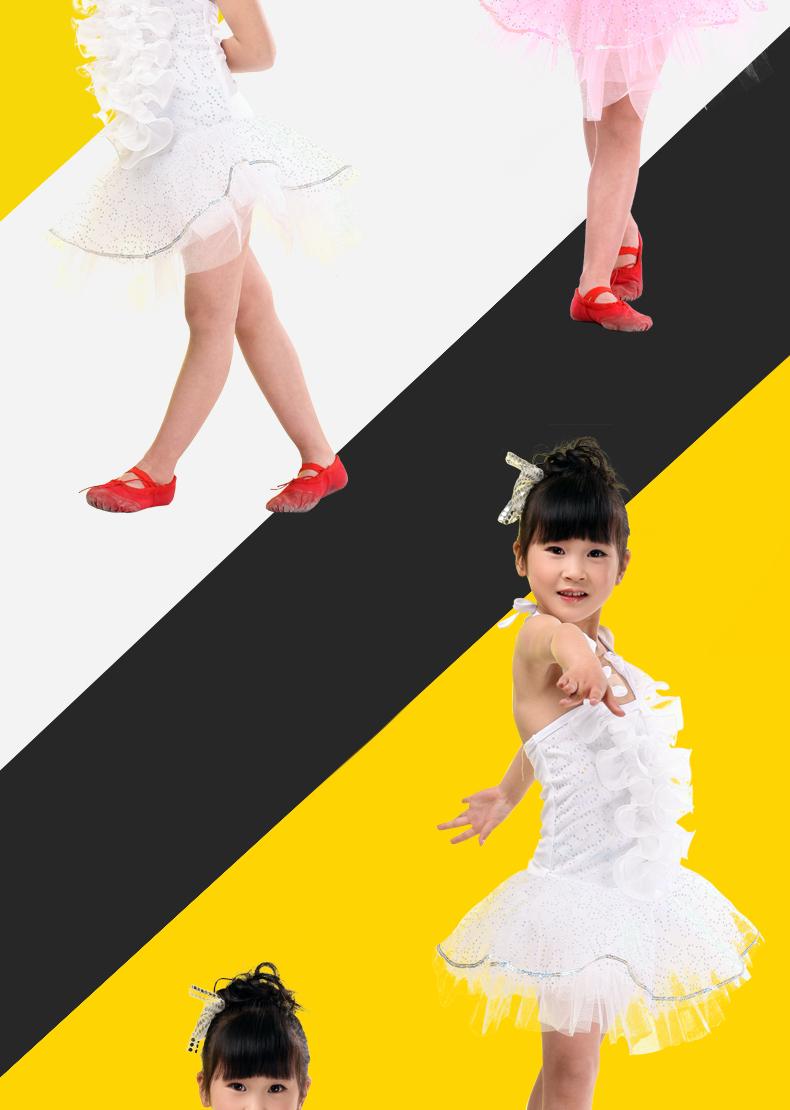服装现代舞女童拉丁服幼儿舞蹈服表演服装mzy-00092