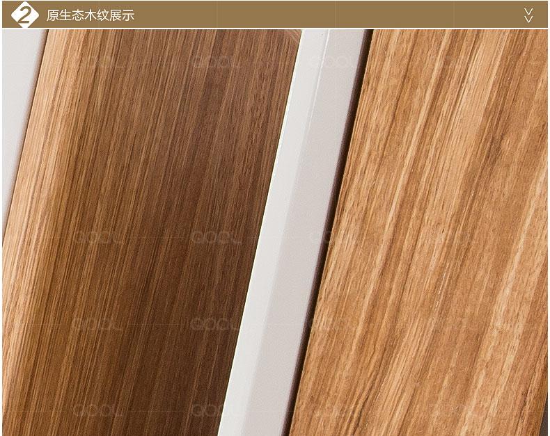 歌珥 亮光烤漆面板 透明玻璃门 原生态木纹搭配多功能