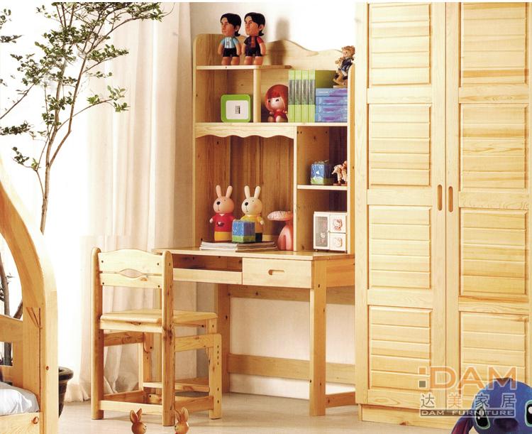 达美家具 新品上市 纯松木电脑书桌 原木色家具 k6610