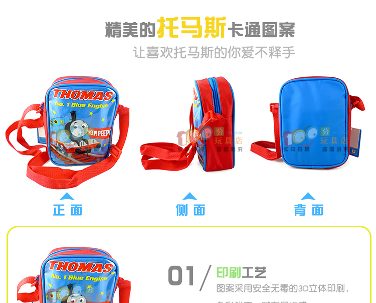 托马斯斜挎背包双肩抽绳袋束口袋小学生休闲包儿童背包 双肩抽绳袋(蓝