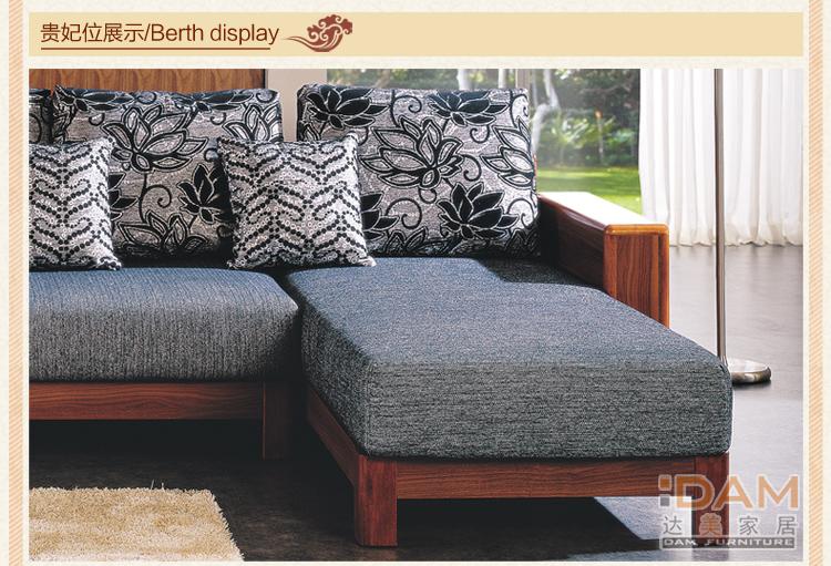 达美家具 实木沙发 布艺木沙发 现代时尚 客厅沙发 dfl-v902 整套