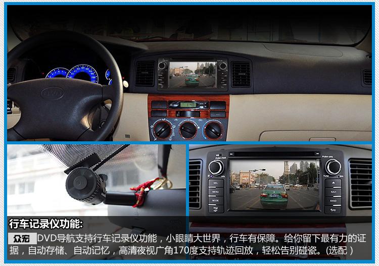 汽车dvd导航 安卓大屏导航仪 k5 起亚 一体机 gps 车