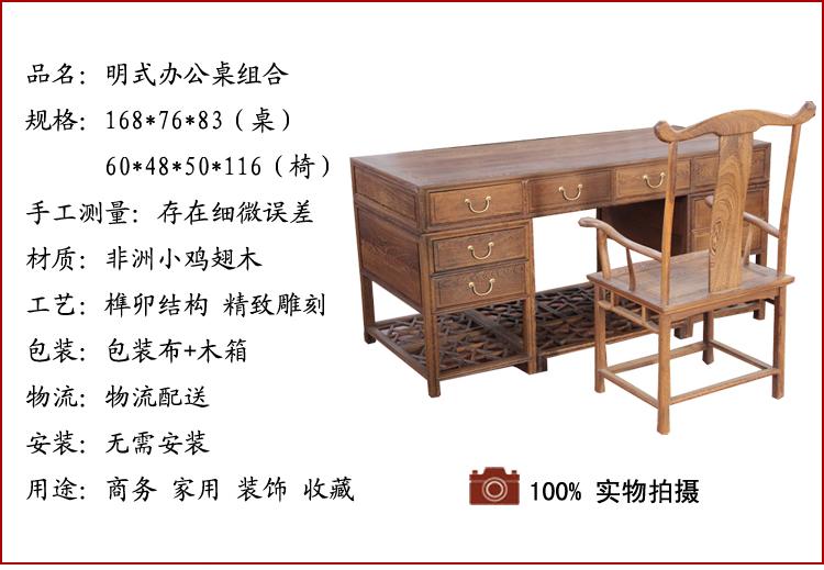 小办公桌 实木桌子
