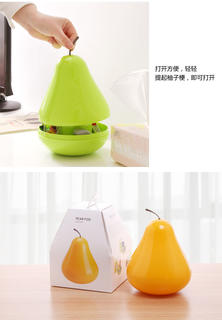 颜色:  如页面属性所示,请按您的需求拍下  概要:  美观实用,柚子造型图片