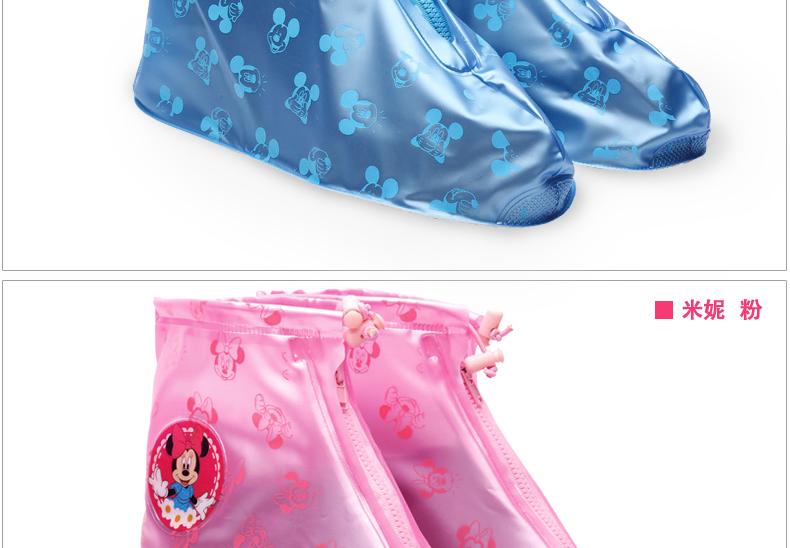 男女童便携式雨靴防雨鞋套