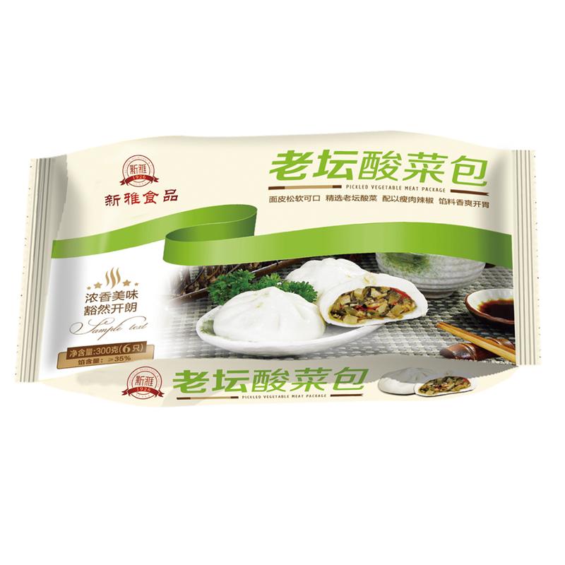 新雅粤菜馆 冷冻点心 老坛酸菜包50g*6只装 早餐速冻包子