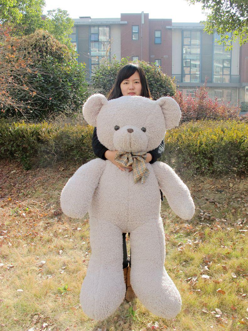 布娃娃可爱超大号毛绒玩具萌1.6米泰迪熊抱抱熊大熊1.
