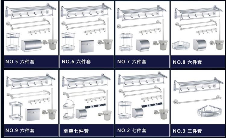 卡贝太空铝卫浴挂件_卫浴五金卡贝太空铝厨房挂件21114锅盖架4层