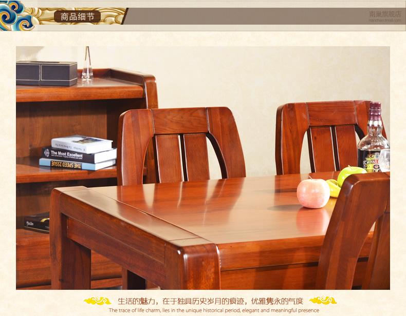 【名称】 胡桃木餐桌全实木方桌 【油漆】 100%环保漆