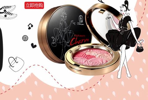 彩妆产品手绘卡通