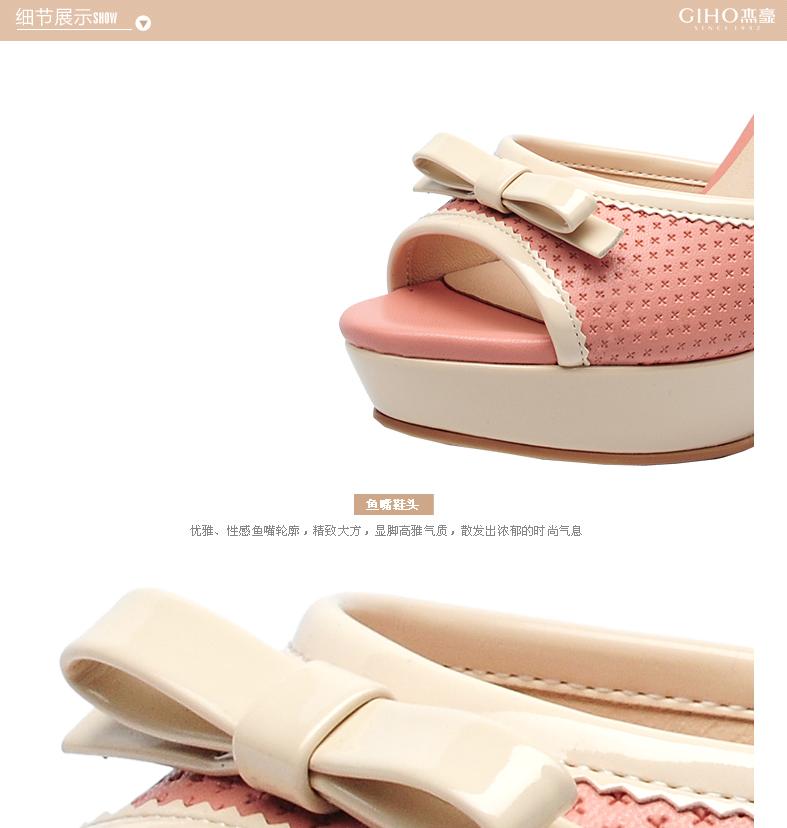杰豪女鞋凉鞋夏季女士高跟鞋新款女式时尚防水台鱼嘴